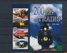 LO03598 Bhutan railroads locomotives trains good sheet MNH