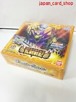 20037 REG Battle Spirits TCG Card BANDAI Booster Pack SoulBlade vo.2 BS20