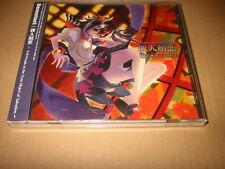 Kijin Shokuaku / Demetori Touhou Doujin SOUNDTRACK CD
