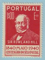 PORTUGAL 601  MINT HINGED OG * NO FAULTS EXTRA FINE!
