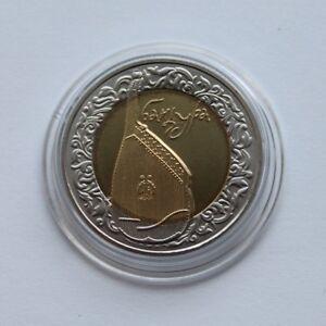 BANDURA Ukraine 5 UAH Bimetal Coin 2003 Folk Musical Instrument, Music KM# 200