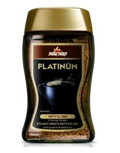 Elite Platinum Brazilian Granulated Instant Coffee 200 grams Pack of 2