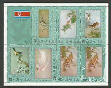 Korea Embroidery Miniature Sheet 1976 SG MSN1564 CTO