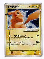 Pokemon Pikachu Gold Star Japanese Gift Box Holon Phantoms Holo Card EX-NM 001