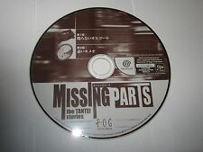 Missing Parts The Tentei Stories Sega Saturn Japan Import - Disc Only