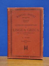 Manuali Hoepli - Nozioni elementari di Lingua Greca di V. Inama ed. Hoepli 1896