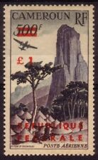 CAMEROUN 1961 YT PA 51a** - VARIETE DE SURCHARGE