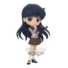 Banpresto Q Posket Figur - Sailor Moon Eternal Der Film Rei Hino Ver. EIN