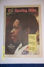 1973 Sporting News KANSAS CITY Kings NATE Tiny ARCHIBALD No Label PLAYER OF YEAR