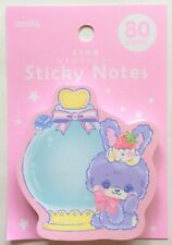 Amifa Lovely Cute Kawaii Retro Fancy Sticky Note 80 Animal Rabbit Sweets Japan