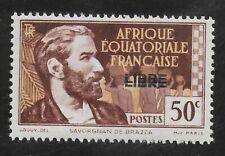 AFRIQUE EQUATORIALE FRANCAISE - AEF - A.E.F. 1941 - YT 107** - SURCHARGE DOUBLE