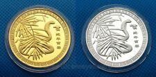 A Pair of 2 Pcs China Lunar Zodiac Year of the Snake Gold & Silver Plated Coins