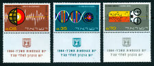ISRAELE 1964: ANNIVERSARIO STATO CON APPENDICE SERIE COMPLETA 3 VAL. NUOVI