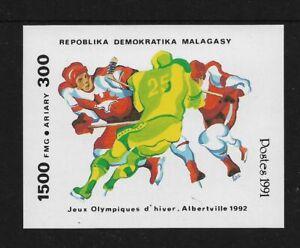 MALAGASY REPUBLIC 1991 Winter Olympic Ice Hockey No.2 mint imperf mini sheet MUH