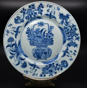 FINE ANTIQUE CHINESE 18thC BLUE & WHITE KANGXI CHARGER PLATE - BASKET DECORATION