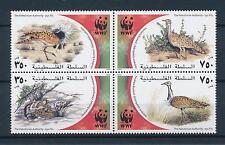 [53515] Palestine Palestinian authority 2001 Birds Vögel Ucelli WWF Bustard MNH