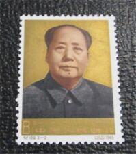 nystamps China Stamp # 820 Mint OG NH $130