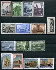 RUSSIA YR 1947,SC 1132-46,MI 1137-51,MLH,DIFFERENT OLD MOSCOW VIEW