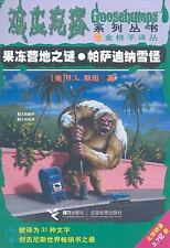 The Abominable Snowman of Pasadena by R. L. A. Stein (2004, Paperback)