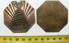 Médaille Match Gymkana Nautique en Bronze ( 013 )
