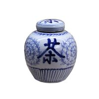 Chinese Oriental Small Blue White Porcelain Ginger Jar ws116