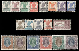 PAKISTAN 1947 OVERPRINT OF INDIA STAMPS SET MNH #1-19 missing 1a3p from set fres
