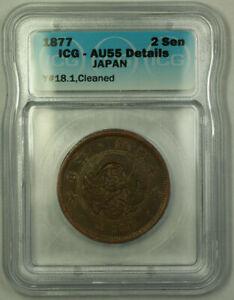 1877 Japan Bronze 2 Sen Meiji Dragon Coin ICG AU-55 Details Cleaned Y#18.1