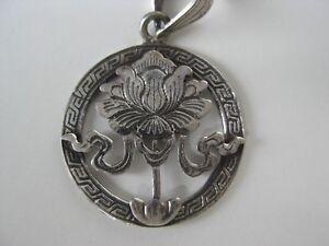 Sterling Silver Pendant ~ Tibetan Buddhist, Lotus Flower