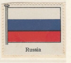 Russia Alexander II Poster Stamp Early 1800s-1900s from old Albums A15P3F476