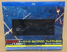 Batman Dark Night Bat-Pod Only Figure Limited Edition Gift Set batmobile