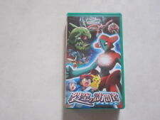 Pokemon Movie anime Japanese movie VHS japan