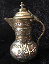 Fine Antique Islamic Damascus Silver And Copper Inlaid Coffee Pot Dallah