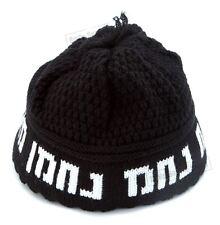 Rabbi Nachman Black Knitted Kippah Yarmulke Tribal Jewish Hat Nachcovering Cap