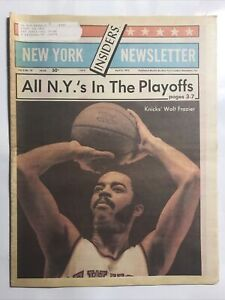 1972 Kyle Rote's New York Insiders Newsletter Newspaper Walt Frazier Cover