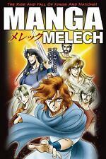 Manga Melech by Tyndale Publishers