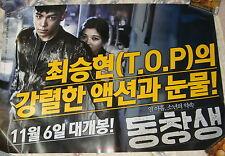 "T.O.P Commitment Korean Promo Poster (39"" X 27"") BIGBANG BIG BANG"