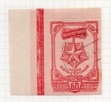 RUSSIE 1945 Early question fine utilisée 60k. imperf 148394