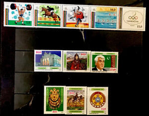 Turkmenistan Stamps  #10 All  Different Lot 11721E