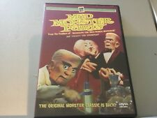 Mad Monster Party DVD 2002 CLASSIC