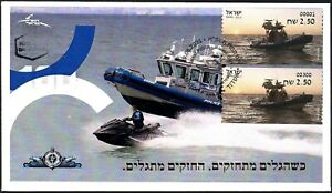 ISRAEL 2021 - POLICE MARINE RESCUE - # 001 & # 300 ATM LABELS - FDC