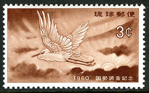Ryukyu 74, MNH. National census. Little Egret, Rising Sun, 1960