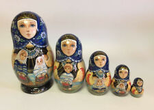 Russian Matryoshka Russian Wooden Nesting Dolls - 5 pieces #16