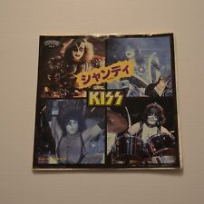 "KISS - Shandi - 1980 JAPAN 7"" SINGLE PROMO SAMPLE"