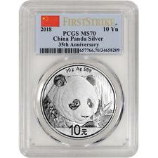 2018 China Silver Panda 30 g 10 Yuan - PCGS MS70 - First Strike