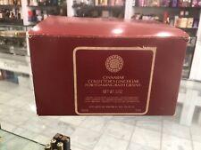 Nos Estee Lauder Cinnabar Collector's Ginger Jar For Foaming Bath Grains 5 oz. 00004000