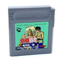 [JAP] Yu Yu Hakusho Dai 4 Tama - Jeu Nintendo Game Boy - NTSC-J