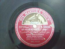 "MASOOM HEMANT KUMAR BOLLYWOOD N 53334 RARE 78 RPM RECORD 10"" INDIA VG+"