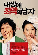 "KOREAN MOVIE DRAMA""""THE WORST GUY EVER""ORIGINAL DVD ENG REGION 3"