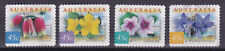 AUSTRALIA 1999 Natura Flora Adhesive Yv 1740A to 1740D Used very fine
