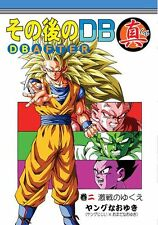 "New Doujinshi DRAGON BALL "" DRAGON BALL AFTER SHIN 2 ""Japan"